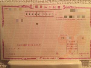21FD65ED-8D91-492E-B4E1-F4EDFAF57820