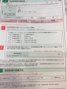 AAF0EA4C-DBA1-41A6-9A8C-AE32A414EFC8
